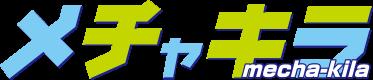 メチャキラ|mecha-kila|瞬間除菌・消臭のハサップアクア通信販売