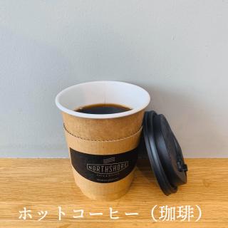 珈琲(セットドリンク プラス200円)