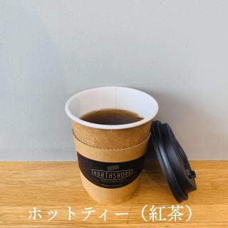 紅茶(セットドリンク プラス200円)