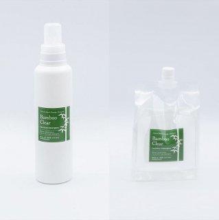 バンブークリアお試しセット(無添加洗濯用竹洗剤 Bamboo Clear620ml+詰替用1Lパックタイプ)