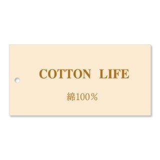 ★1119-09 「COTTON LIFE」下げ札(ラベル)