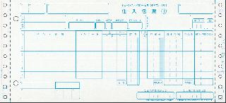 2004-28 チェーンストア統一伝票 タイプ用1型NOなし @5.72〜