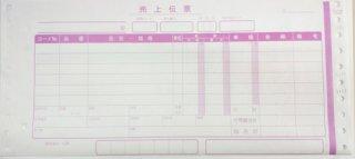2004-01 織商連統一伝票(売上伝票) @16.17〜