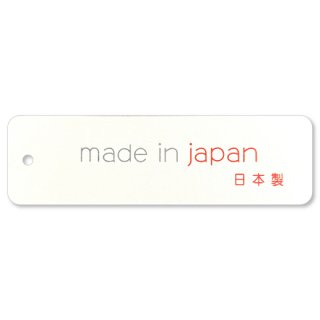 ★1118-59 「made in japan 日本製」下げ札(ラベル) @9.90〜