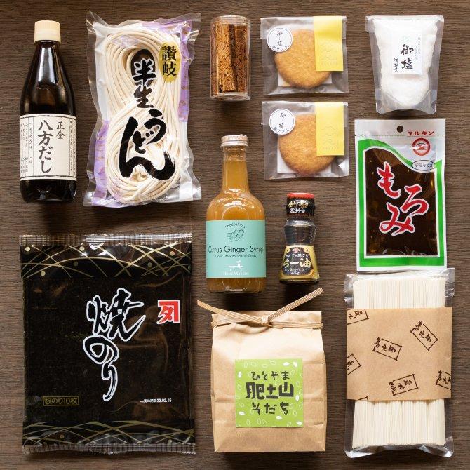 Love Shodoshima おいしい小豆島セット no.2