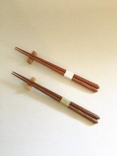 木の箸(22.5cm)