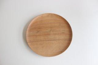 木のお皿 クルミ27cm