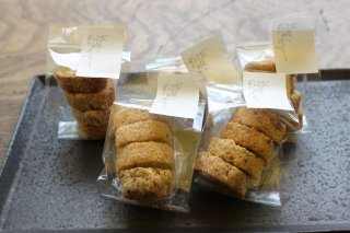 ハーブナッツクッキー