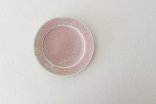 山崎裕子 332  リムプレート5寸 ピンク結晶