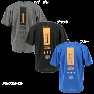 カルデラノ Tシャツ<img class='new_mark_img2' src='https://img.shop-pro.jp/img/new/icons5.gif' style='border:none;display:inline;margin:0px;padding:0px;width:auto;' />