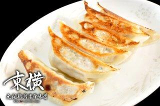 【元祖新潟濃厚味噌 東横】手作り餃子(30個)