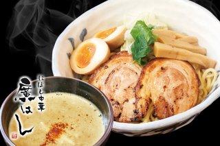 【にぼし中華 廣はし】濃厚にぼしつけ麺