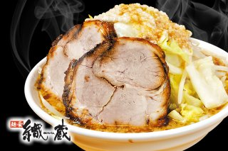 【麺豪 織蔵】織蔵ラーメン(ニンニク入り)