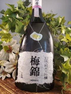 梅錦 純米大吟醸媛の愛幻味750ml