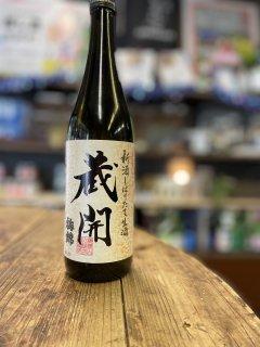 梅錦 吟醸酒新酒しぼりたて生酒蔵開720ml【要冷蔵】