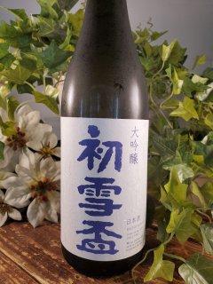 初雪盃 大吟醸酒限定品720ml