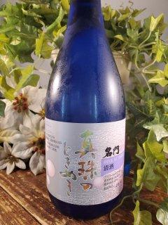 名門サカイ 純米酒真珠のときめき720ml