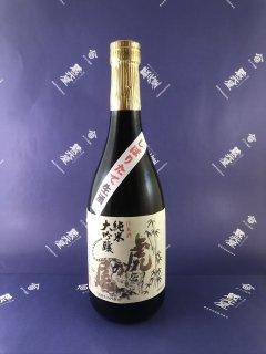 虎の尾 純米大吟醸原酒しぼりたて生酒720ml【要冷蔵】