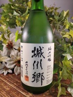 城川郷 純米吟醸720ml
