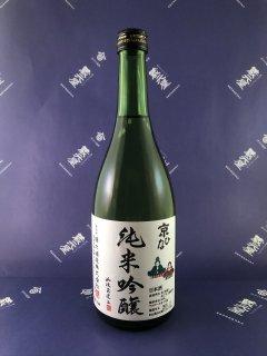 京ひな 純米吟醸720ml