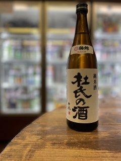 梅錦 純米酒杜氏の酒720ml