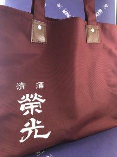 酒仙栄光トートバッグ