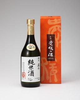 蔵本屋本店 行光特別純米酒720ml