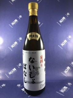 かち鶴 純米生原酒袋搾りないしょばなし720ml【要冷蔵】