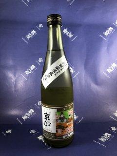 京ひな 大吟醸酒令和元年酒造年度全国新酒鑑評会入賞酒500ml