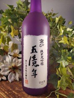 京ひな 純米大吟醸五億年720ml