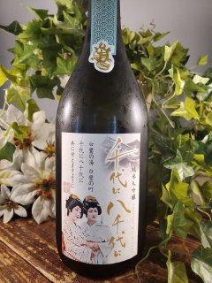 千代の亀 純米大吟醸千代に八千代に720ml