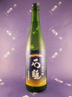 石鎚 純米吟醸別誂え720ml