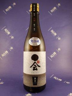 媛一会 純米吟醸六號酵母仕込み生酒720ml【要冷蔵】