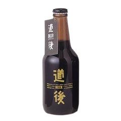 道後ビール スタウト330ml【要冷蔵】