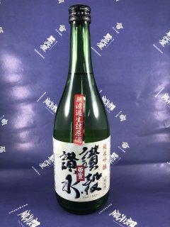 雪雀 純米吟醸無濾過生詰原酒讃穀讃水限定品720ml【要冷蔵】