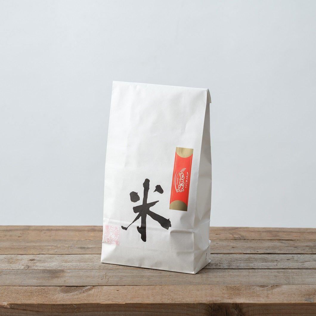 カグラモチ(もち米) 白米1.5kgの写真