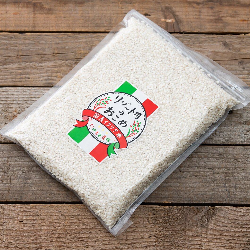 【送料無料・ポスト投函】国産カルナローリ(イタリア米) 白米1kgの写真