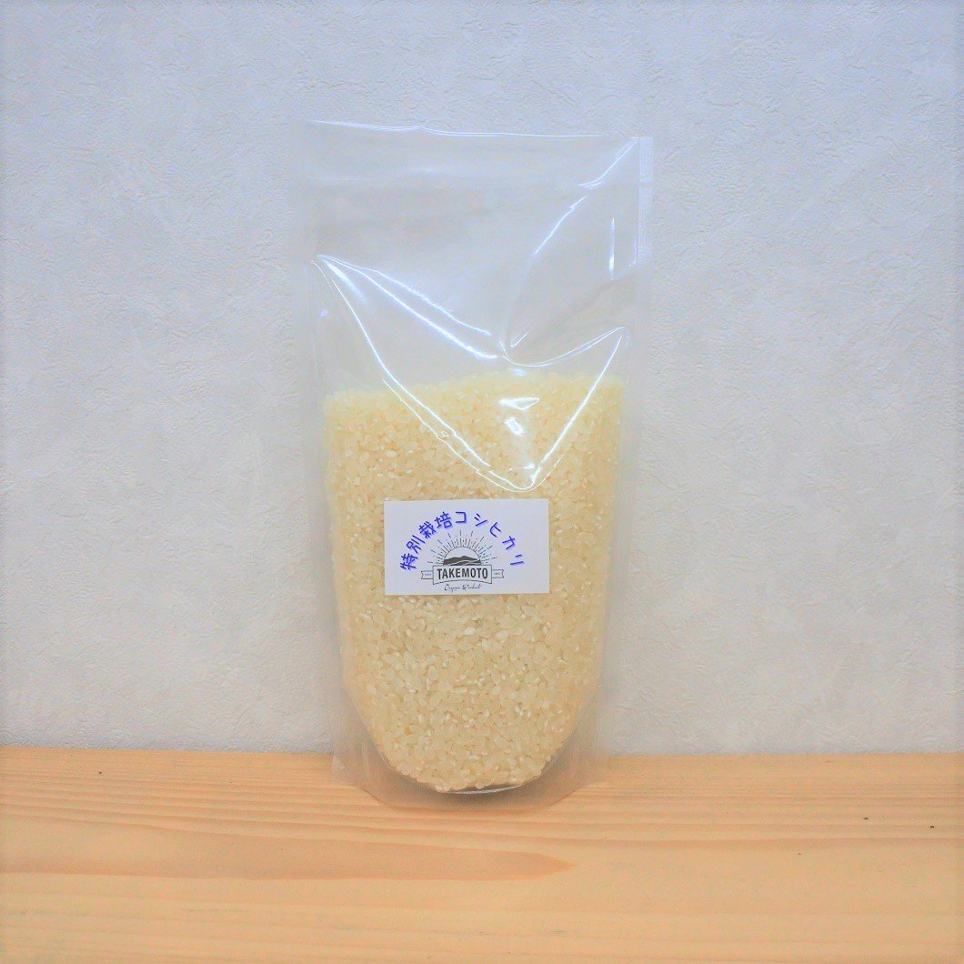 【送料無料・ポスト投函】特別栽培コシヒカリ 白米2合の写真