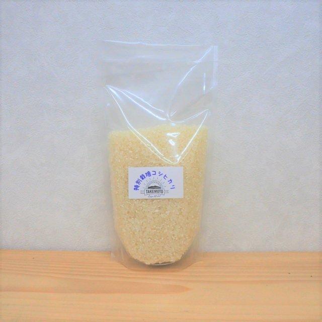 【送料無料・ポスト投函】特別栽培コシヒカリ 白米2合