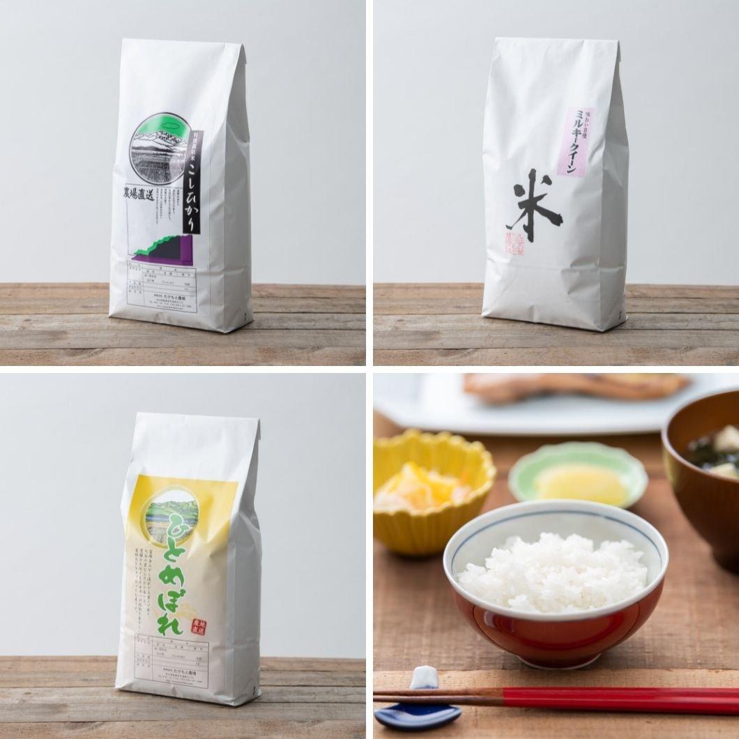 【お米の定期購入】たけもと農場おすすめ 白米5kg〜の写真