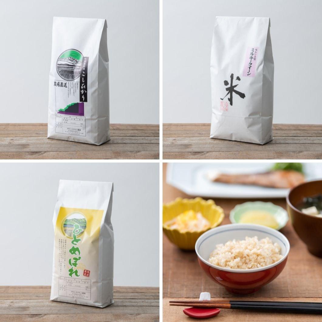 【お米の定期購入】たけもと農場おすすめ 玄米5kg〜の写真