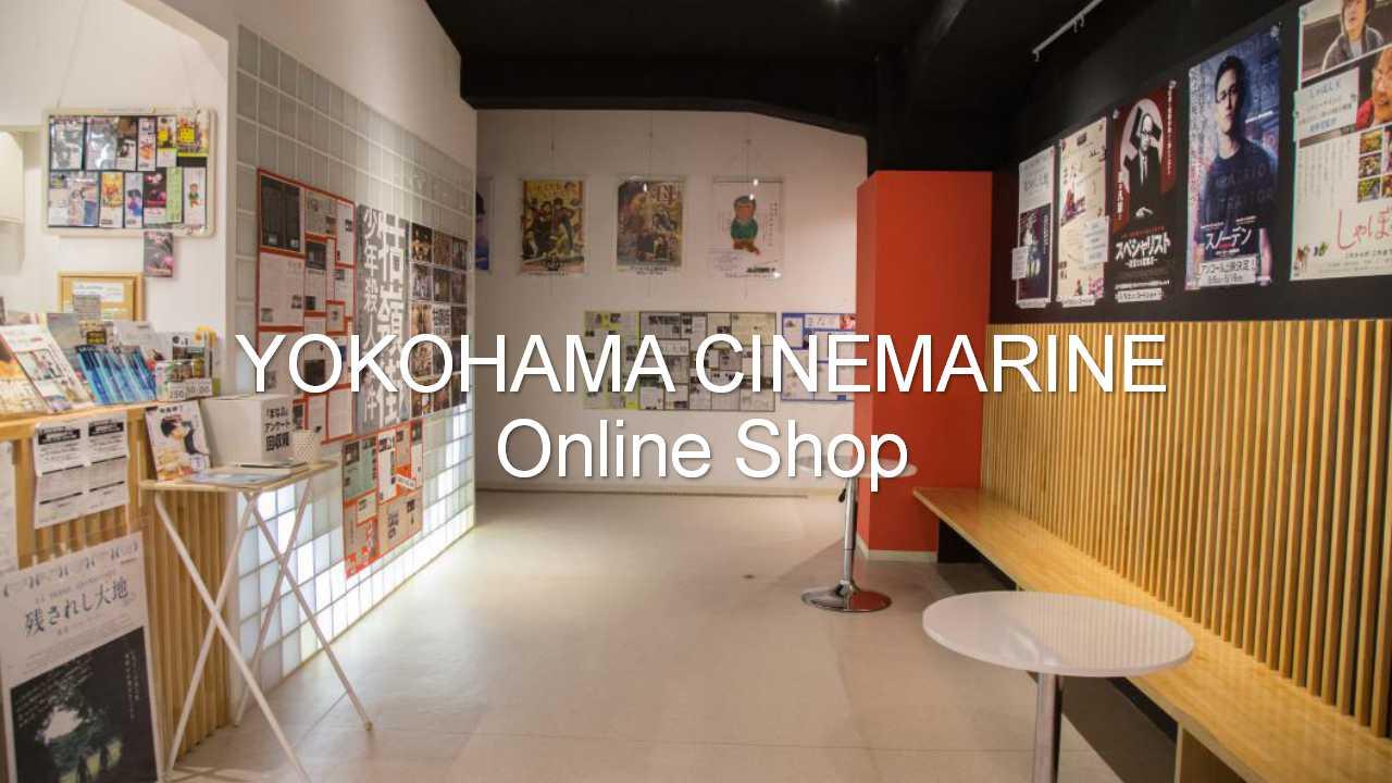 YOKOHAMA CINEMARINE Online Shop