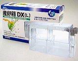 ニッソー 産卵箱DX      (L)