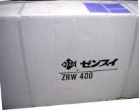 屋外に設置するタイプ ゼンスイ ZRW 400 冷暖コントローラー付