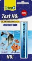 テトラ 試験紙 NO3 硝酸塩