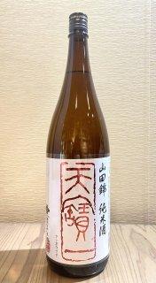 天寶一 山田錦 純米酒 1800ml