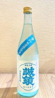 誠鏡 純米超辛口 生原酒 720ml