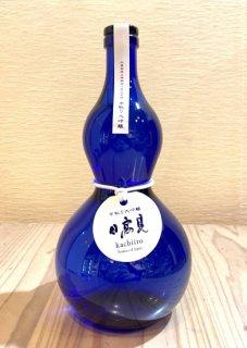 日高見 中取り大吟醸 勝色ひょうたんボトル 720ml