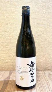 鳳凰美田 酒未来 -SAKE FUTURE - 純米大吟醸酒 生もと造り 瓶燗火入 720ml