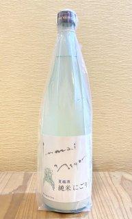 奥能登の白菊 夏越酒 純米 にごり 720ml